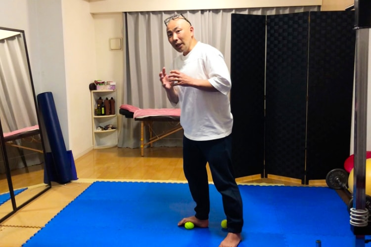 foot-conditioning